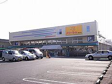 パワーマート見川店まで660m