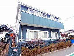 東京都小平市小川西町1丁目の賃貸アパートの外観