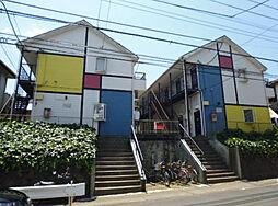 神奈川県川崎市麻生区千代ケ丘2の賃貸アパートの外観