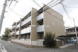 小田急江ノ島線 大和駅 徒歩5分の賃貸マンション