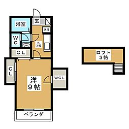 ルピシアS[2階]の間取り