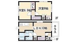 [テラスハウス] 愛知県名古屋市守山区泉が丘 の賃貸【/】の間取り