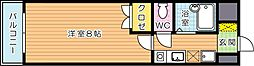 アベニュー竹末[5階]の間取り
