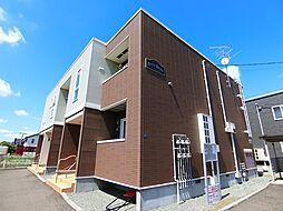 北海道岩見沢市北二条西20丁目の賃貸アパートの外観