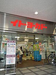 東京都板橋区中台3丁目の賃貸アパートの外観