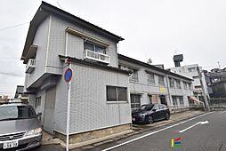 福岡県福岡市東区水谷2丁目の賃貸アパートの外観