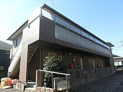 ウェルコート[2階]の外観