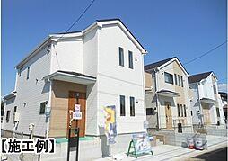 四街道駅 2,680万円