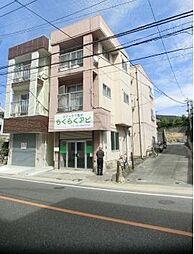 大橋駅 0.9万円