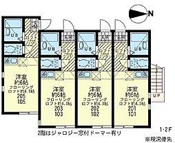 神奈川県川崎市川崎区小田3丁目の賃貸アパートの間取り