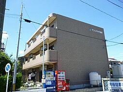 サンシアルザ長田[301号室]の外観