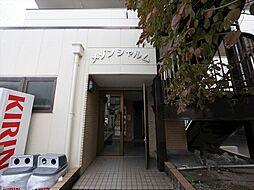 愛知県名古屋市中村区上石川町4丁目の賃貸マンションの外観