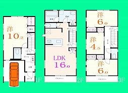 足立区皿沼3丁目 B号棟 新築一戸建て  全2棟