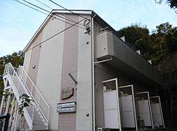 追浜桜ヒルズ[103号室]の外観
