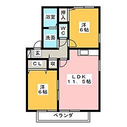 ネオステージA棟[2階]の間取り