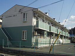 大阪府茨木市東太田3の賃貸アパートの外観