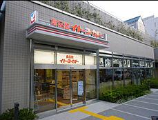 スーパーイトーヨーカドー食品館新宿富久店まで344m