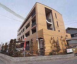 京都府宇治市大久保町の賃貸マンションの外観