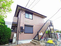 東京都西東京市富士町6丁目の賃貸アパートの外観