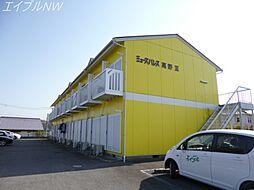 川合高岡駅 2.1万円