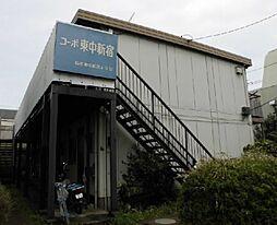 コーポ東中新宿[2階]の外観