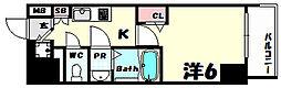 プレサンス三宮エレガンシア[8階]の間取り