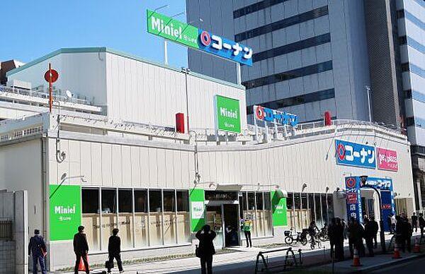 【スーパー】Miniel(ミニエル)西本町店まで677m