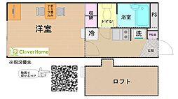 小田急小田原線 本厚木駅 バス15分 白山下車 徒歩1分の賃貸アパート 1階1Kの間取り