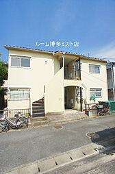 福岡県福岡市博多区三筑2の賃貸アパートの外観