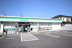 ファミリーマート桐ヶ丘店 徒歩 約3分(約190m)