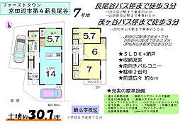 新築戸建 ファーストタウン京田辺市第4薪長尾谷