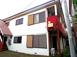 東京都小平市学園西町2の賃貸アパートの外観