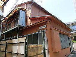 第一白百合荘[2階]の外観