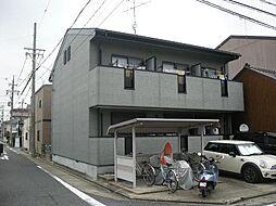 サン香呑[2階]の外観