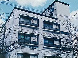 パークハイツ本町[4階]の外観