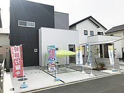 松山市中須賀2-3