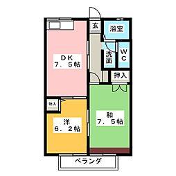 ヒルズ多倉田[2階]の間取り