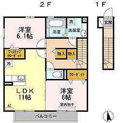 PLEASANT VILLA[2階]の間取り