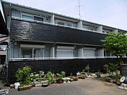 埼玉県久喜市本町3丁目の賃貸アパートの外観