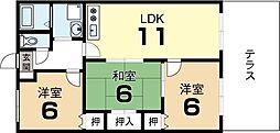 ガーデン野原[1階]の間取り
