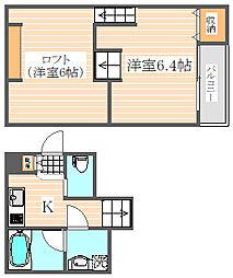 ヴィラパラシオ吉塚[2階]の間取り