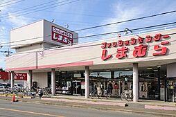 生活雑貨店しまむら 東大和店まで759m