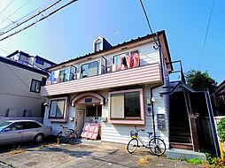 東京都小平市花小金井6丁目の賃貸アパートの外観