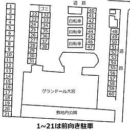大宮駅 0.8万円