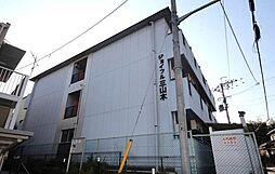 ジョイフル三山木[102号室号室]の外観
