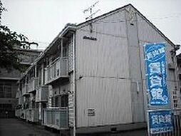 ハイツボヌール[1階]の外観