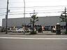 周辺,2DK,面積43.2m2,賃料5.0万円,バス 中央バス新琴似6-7下車 徒歩3分,,北海道札幌市北区新琴似六条7丁目5番8号
