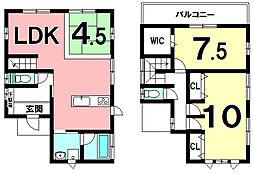 新築戸建 東坂元2丁目/2区画