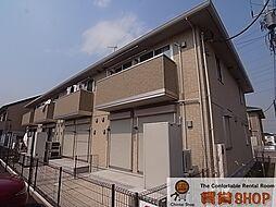 グレイス鷺沼台B[2階]の外観