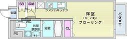 仙台市営南北線 愛宕橋駅 徒歩6分の賃貸マンション 3階ワンルームの間取り